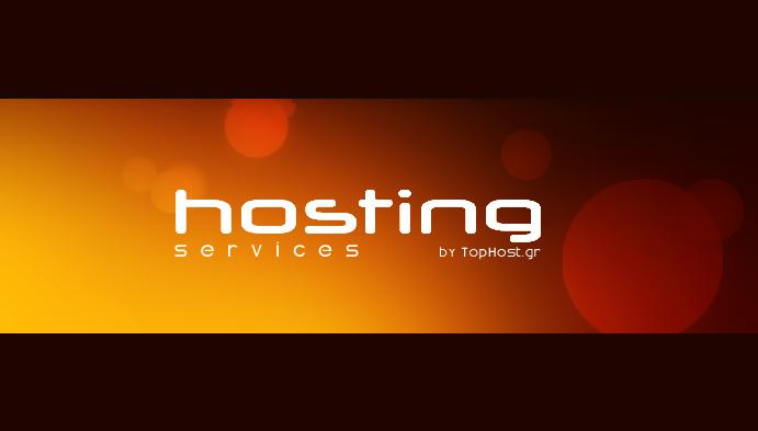 Εξαγορά-Hosting-services-από-την-TopHost