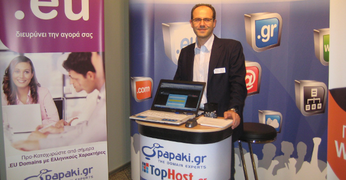 TopHost-Papaki-Expo-2009