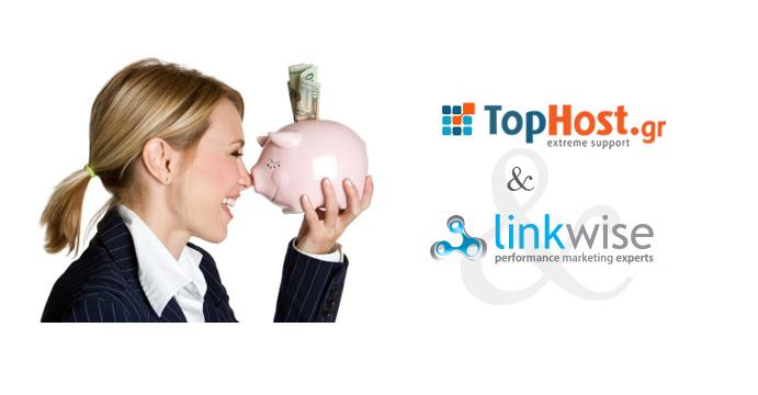 Πρόγραμμα Affiliate της TopHost με την Linkwise