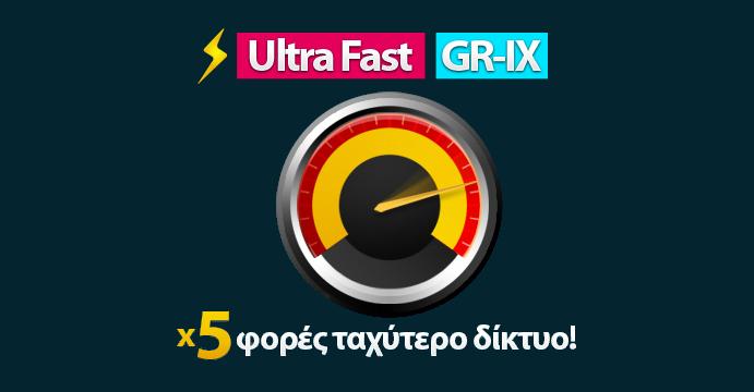 Ultra-fast-GR-IX-από-την-TopHost