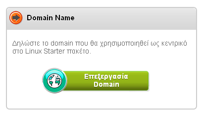 mytophost-panel-Προσθήκη-domain