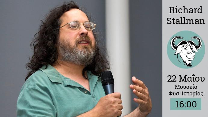 Ομιλία Richard Stallman στο Ηράκλειο Κρήτης