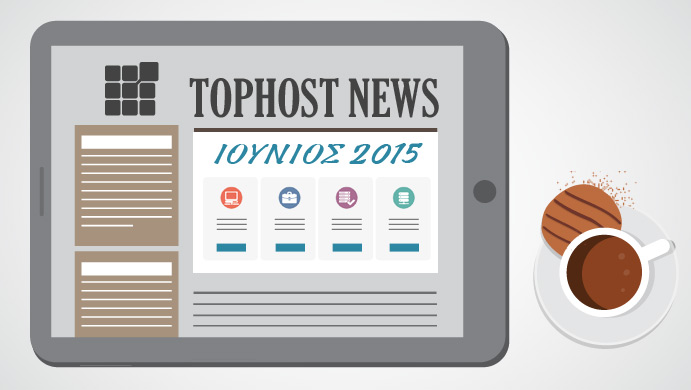 tophost εταιρικά νέα ιούνιος 2015
