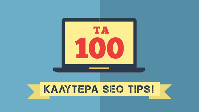 tophost-100-seo-tips