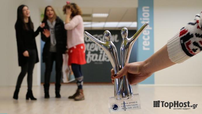 """Βραβείο """"Οργανισμός της Χρονιάς"""" στην Εξυπηρέτηση Πελατών"""
