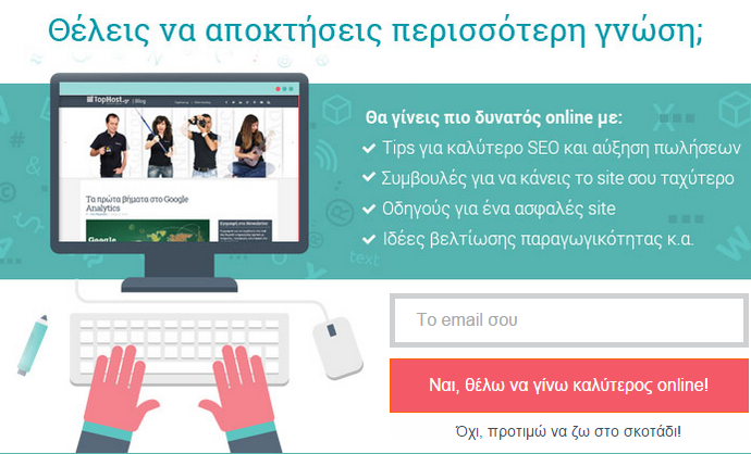 opt-in forms pop-up