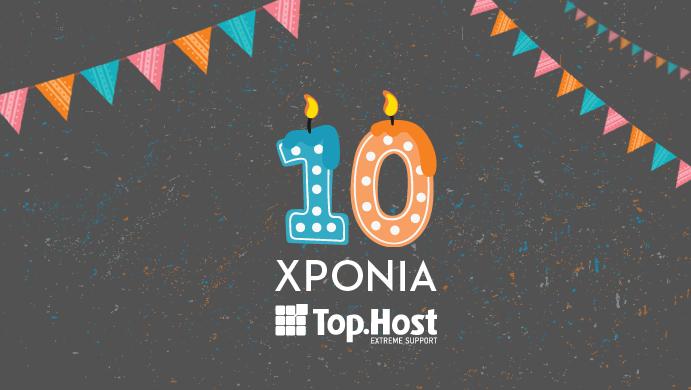 10 χρόνια Top.Host!