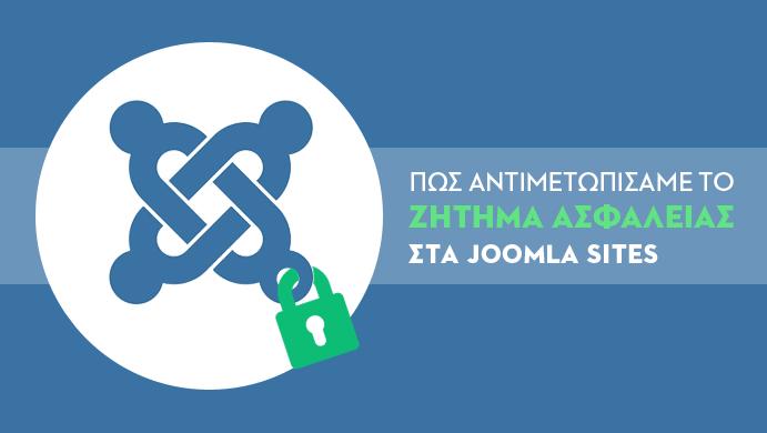 Joomla security issue: Πώς το αντιμετωπίσαμε & τι πρέπει να κάνουν οι πελάτες μας για την ασφάλεια τους