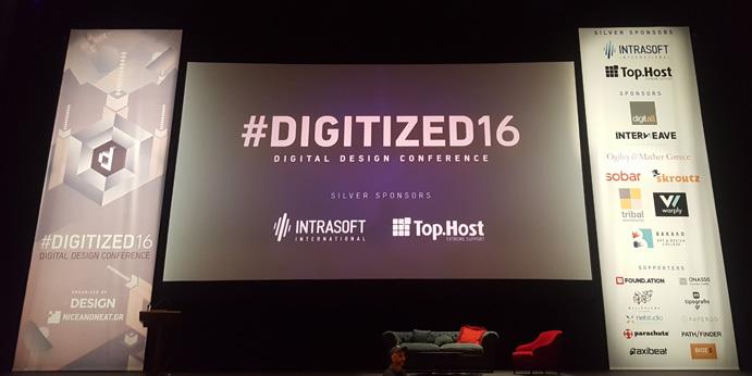 Digitized Athens 2016: Ώρα να μιλήσουμε για design!