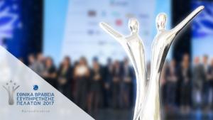 Top.Host Support: Δύο νέα βραβεία στην Εξυπηρέτηση Πελατών!