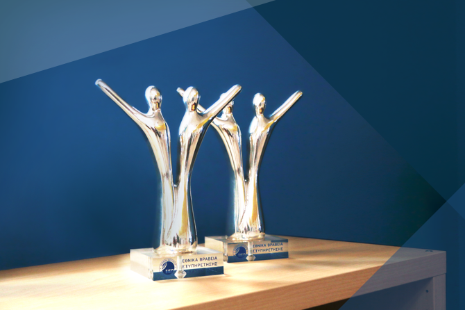 Top.Host Support: Two more awards in Customer Service!