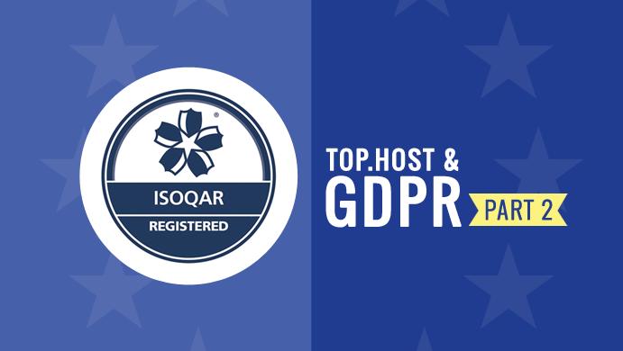 GDPR part 2: Πήραμε το ISO27001:2013!