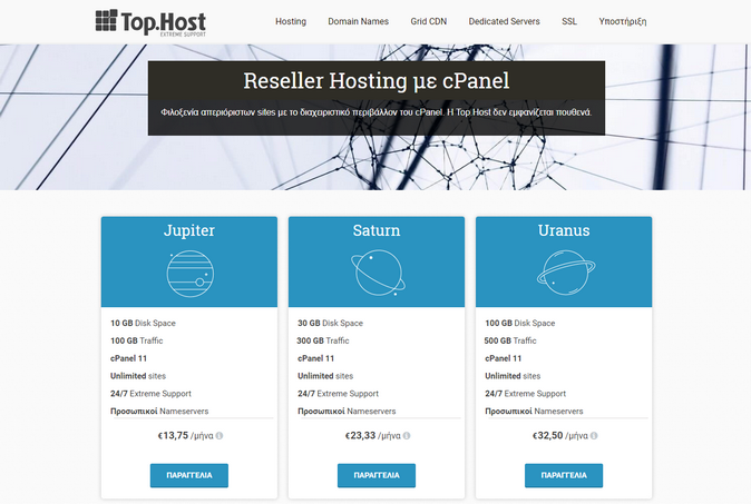 top_host_cpanel