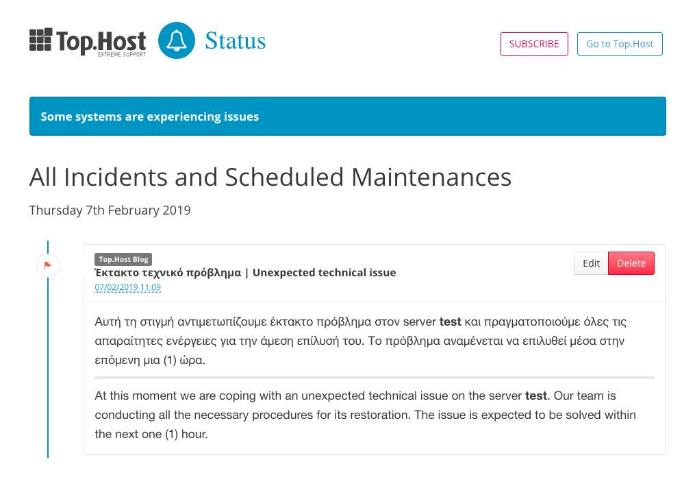 status_page_3