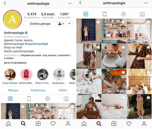anthropologie_instagram_branding