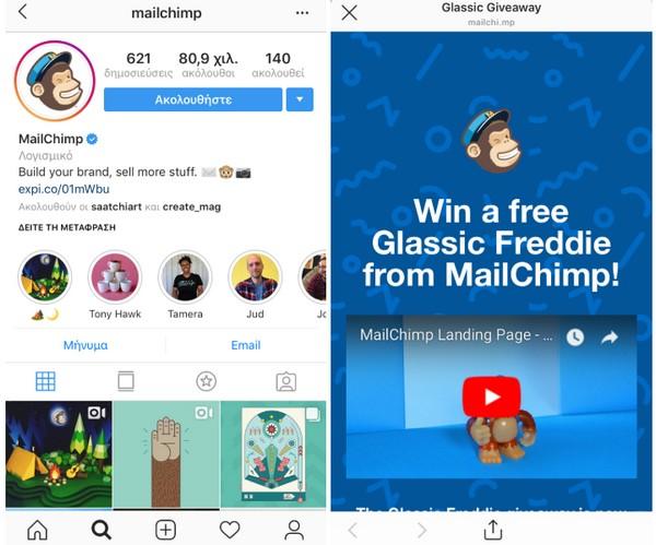 mailchimp_branding_instagram