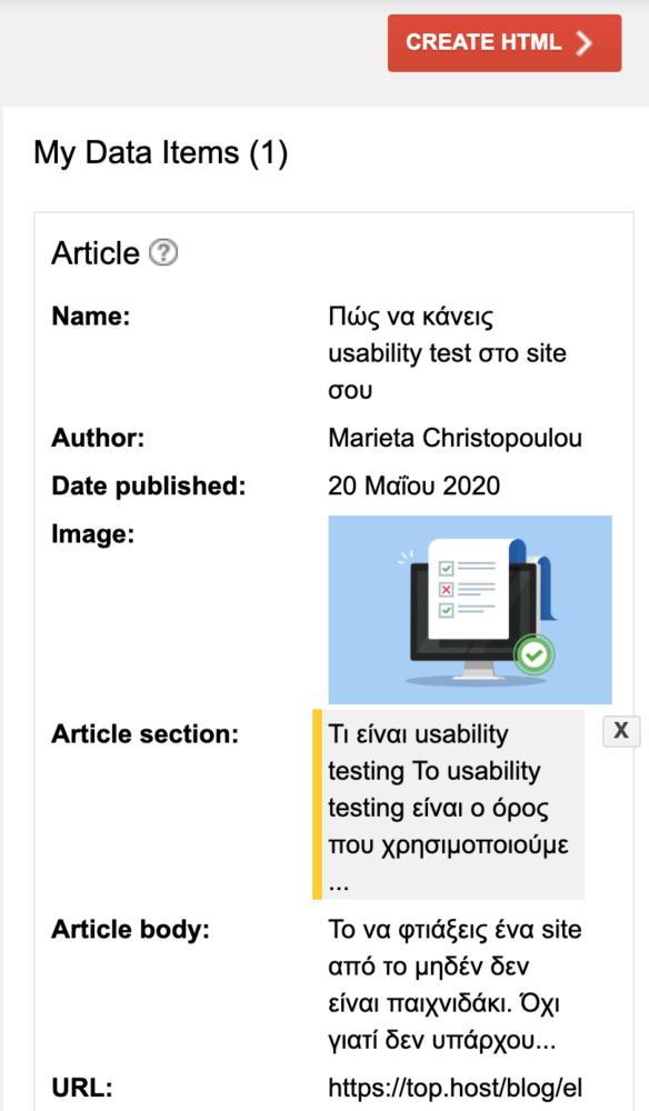 Create HTML