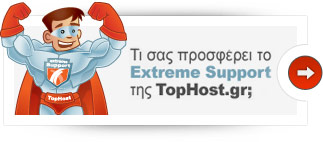 Tophost Extreme Support